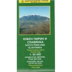 Cartographia BG Jižní Pirin, Slavyanka 1:60000