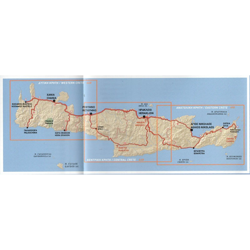 Terrain 449 Stredni Kreta 1 100 000 Turisticka Mapa
